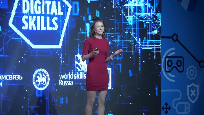 Кейс-шоу Код успеха в цифровом мире Екатерина Кузьмичева