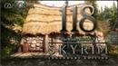 Прохождение TES V Skyrim - Legendary Edition — 118 Чистильщик