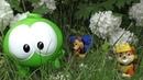 Ам Ням и Щенячий Патруль изучают цветы и ягоды на природе.