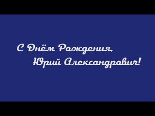 Анонс концерта Биг Бенда Гатчина