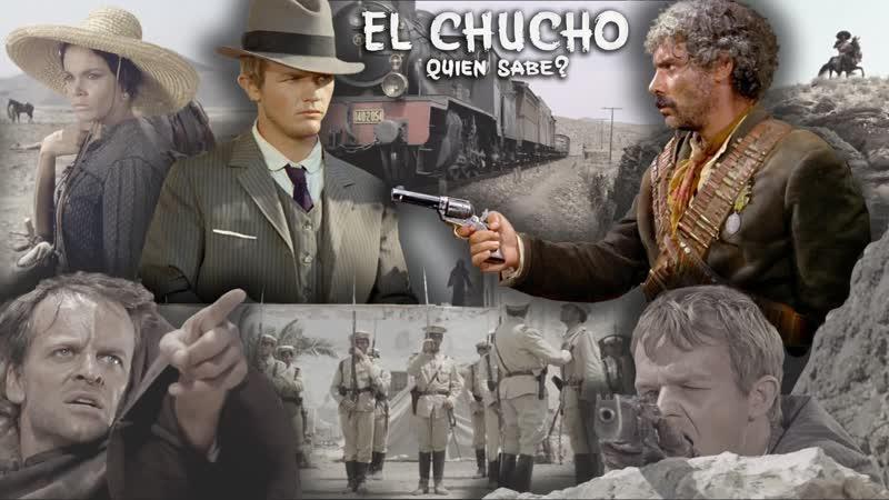 Пуля для Генерала 1966 El chuncho quien sabe реж Д Дамиани