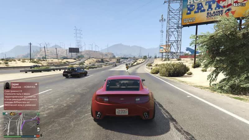 Grand Theft Auto V 2018.10.31 - 22.36.40.02