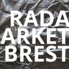 RADA Market|BREST