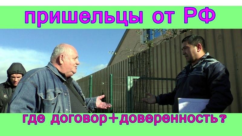 Жулики ЖКХ Пример для размышления гражданам СССР