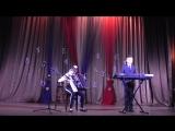 Луиза Аветисян и Сергей Иванов. Открытие концертной программы, посвященной Дню Учителя. 5 октября 2018 года.