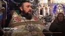 Украинская Православная Церковь. Массовые скитания.