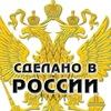 Дешевая Мебель Тут Нижний Новгород и область!