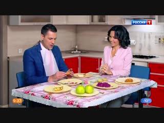 Съедобная посуда в эфире «Утро России» 9 января 2019 года