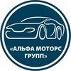 Автосервис в СПб. Ремонт авто. Замена масла.