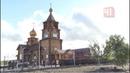 Храм с видом на море. Мурманск / Новости