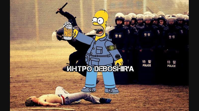 DEBOSHIR