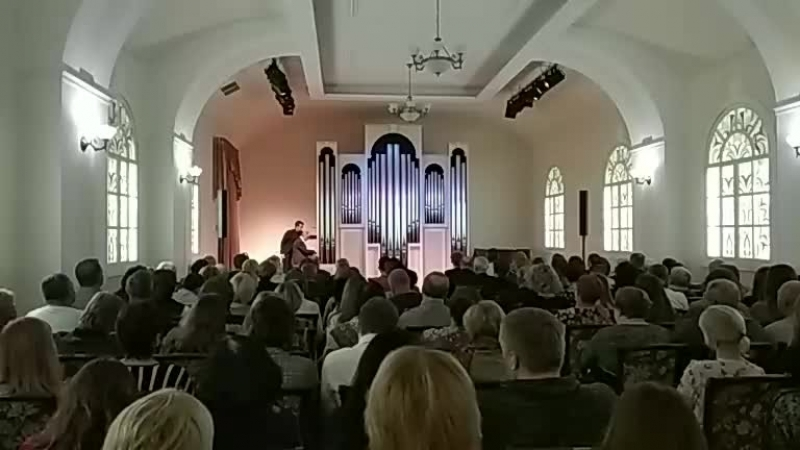 Кор Ардеш (Нидерланды). Зал камерной и органной музыки