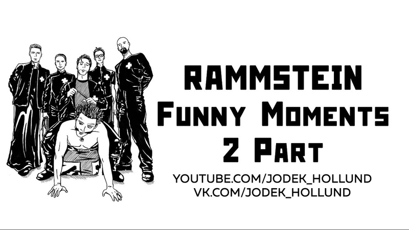 RAMMSTEIN - Funny Moments. Part 2