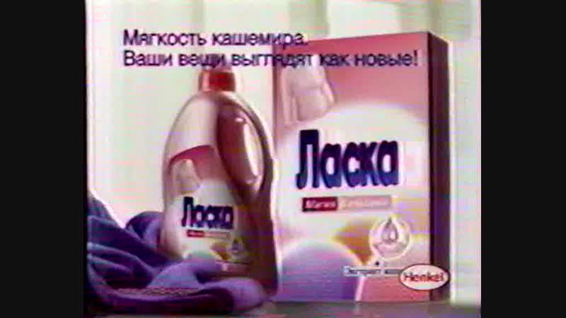 Анонс сериала Гражданин начальник 2 и реклама Россия 13 декабря 2005 12