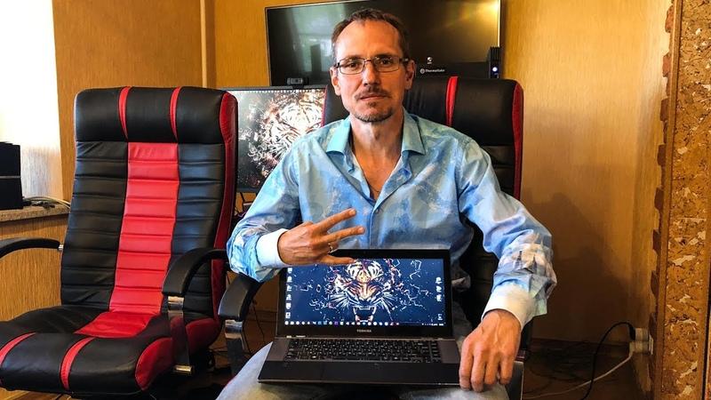 Андрей и его Модернизированный Ноутбук в гостях в Компьютерной Студии Антона Фирюлина