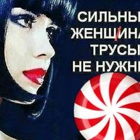 Эля Ларина