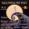HALLOWEEN BIG FEST   28.10   Rock Jazz cafe