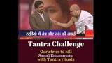 Sanal Edamaruku - Tantra Challenge