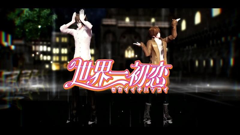 MMD Sekaiichi Hatsukoi ~ Drop Pop Candy ~ Onodera Ritsu Takano Masamune Models Test