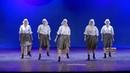 Народный самодеятельный коллектив ансамбль современного танца Престиж г.п. Молочный Женская доля