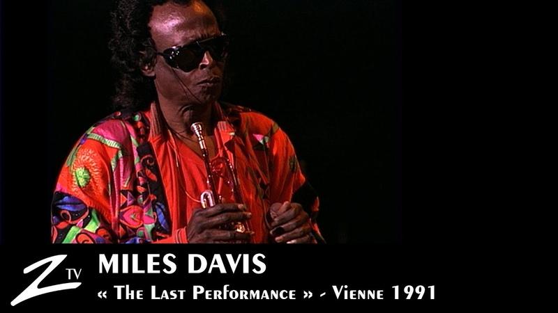 Miles Davis - Human Nature - The last performance- Vienne 1991 LIVE HD
