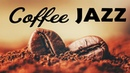 Coffee Time JAZZ - Soft Instrumental Bossa Nova for Studying, Work