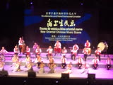 Мексиканская музыка на древних китайских инструментах