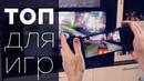 Asus ROG Phone: мощный игровой смартфон с широким набором дополнительных аксессуаров