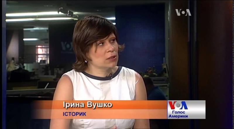 Історик Ірина Вушко про вплив Австрії на Галичину Відео