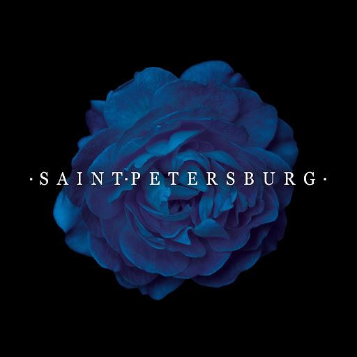 Санкт-Петербург альбом You