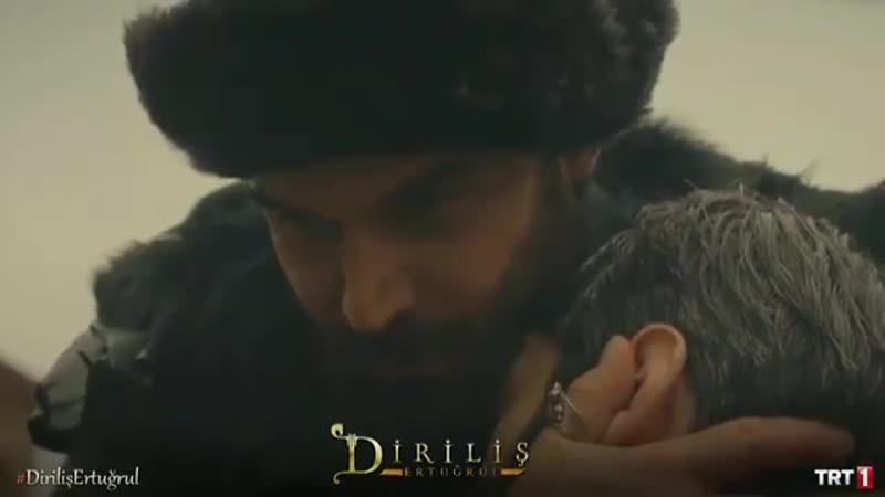 Али в сериале Воскресший Эртугрул