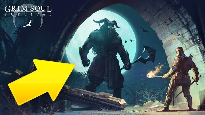 Легкий Способ Убить Привратника Grim Soul Dark Fantasy Survival