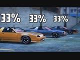FRESH GTA 5 Online РУССКАЯ РУЛЕТКА - ШАНС НА ПОБЕДУ 33% И 1% ПОДСТАВЫ! ВЫБЕРИ ОДНУ МАШИНУ БЕЗ БОМБЫ!