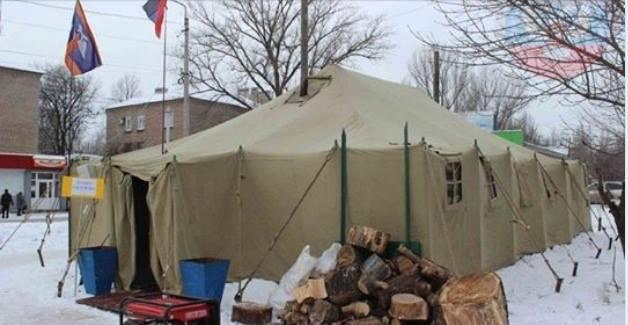 Информация о пунктах обогрева по районам города Донецка