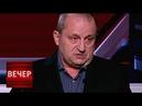Роковая ОШИБКА Кедми признал ВИНУ Израиля за сбитый ИЛ 20 Вечер с Владимиром Соловьевым