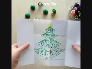 Делаем новогоднюю открытку-перевёртыш 🎄 Поделки на Новый год⠀