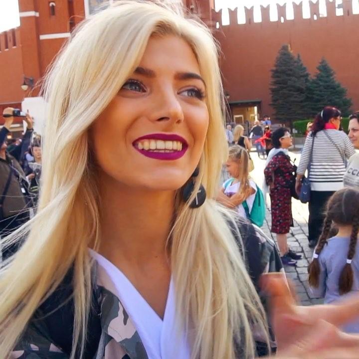 Катя Гижик   Екатеринбург