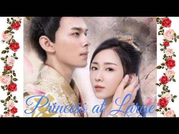Клип к дораме Принцесса лекарь Princess at Large Yi Fei Nan Qiu