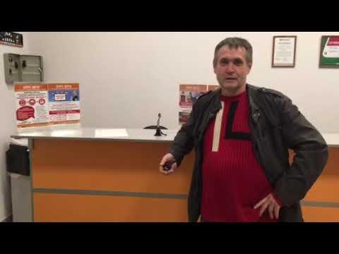 Видеоотзыв от клиента по качеству обслуживания на Ленинградской,55