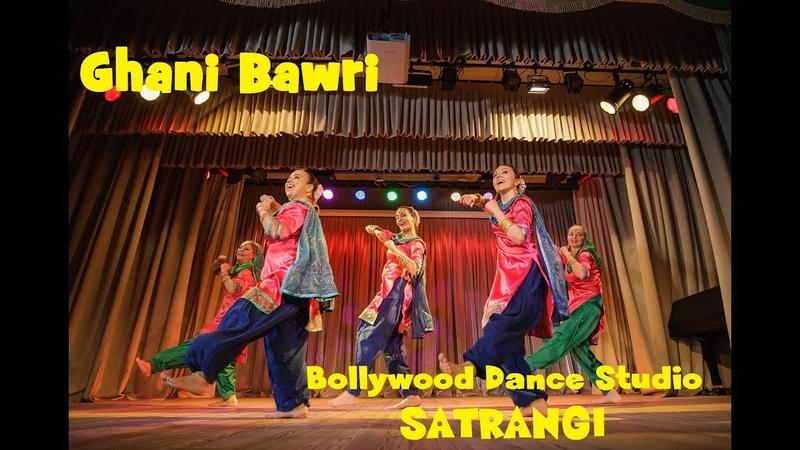 Bollywood Dance Studio SATRANGI   Шоу ГородАмира   Ghani Bawri   В поисках чуда   SPb, 2018
