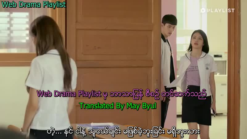 [A-Teen Season1] EP.21 내 학교생활은 끝났다 My school life is over.mp4