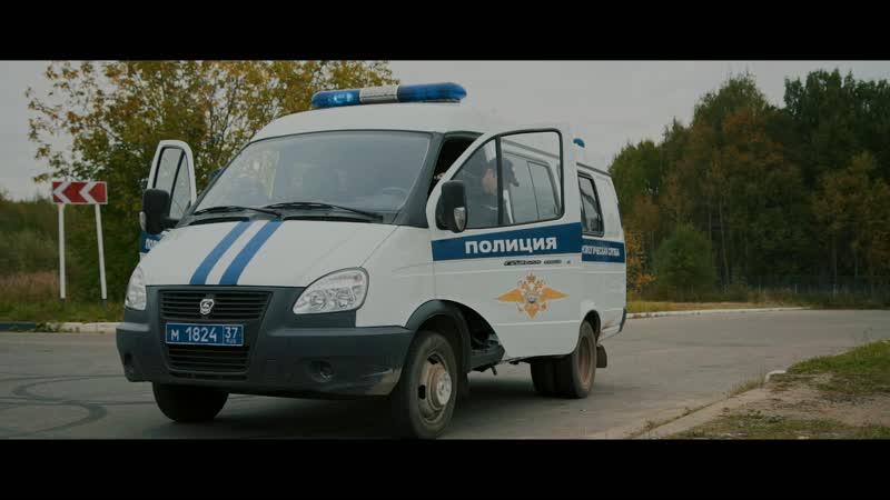 Кинологи МВД ИВАНОВО