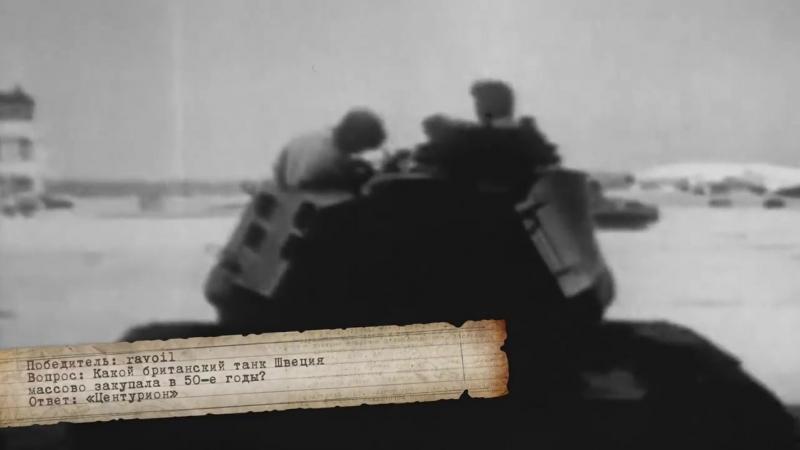 WoT Fan развлечение и обучение от танкистов World of Tanks Китайский бульдог и ПРЕМ ТАНК на день БЕСПЛАТНО Танконовости №2 смотреть онлайн без регистрации