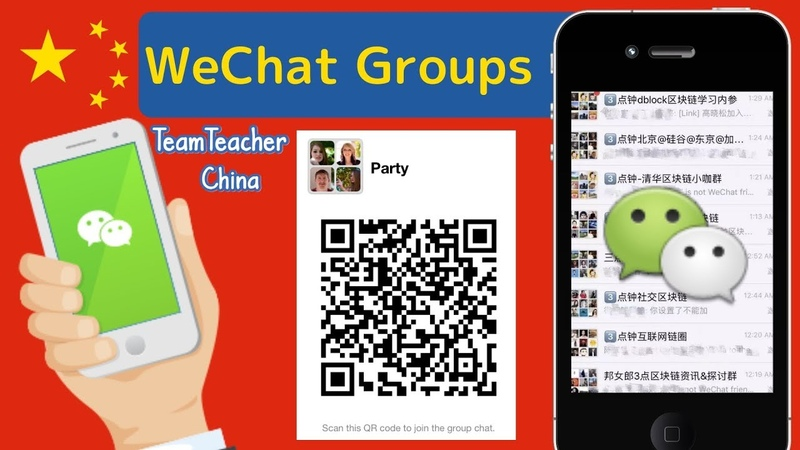Top WeChat Groups to Join in China