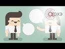 Андрей Макаров Понимание в общении или почему вас не понимают