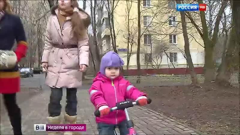 Вести-Москва • Клещи просыпаются всё раньше и подбираются всё ближе