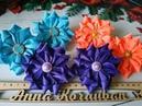 Цветок канзаши из ленты 2,5см / МК Анны Кордубан