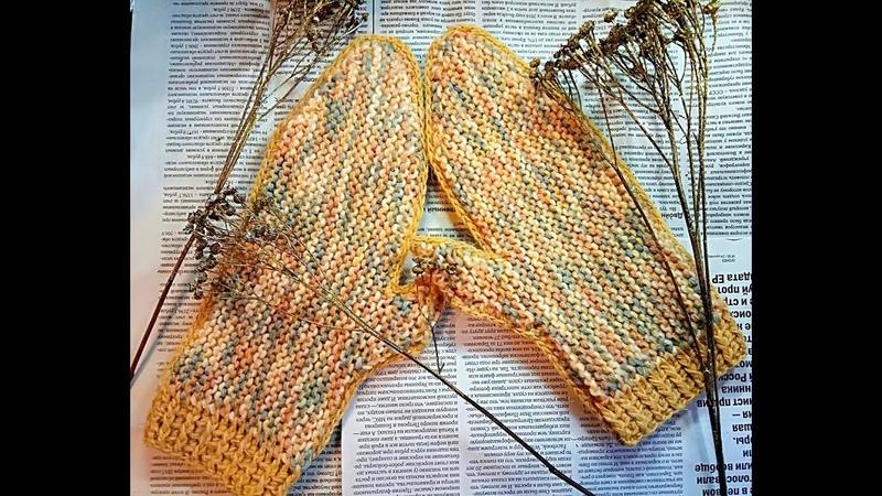 Варежки интересным способом, на 2 спицах. Частичное вязание. МК. Перезалив.