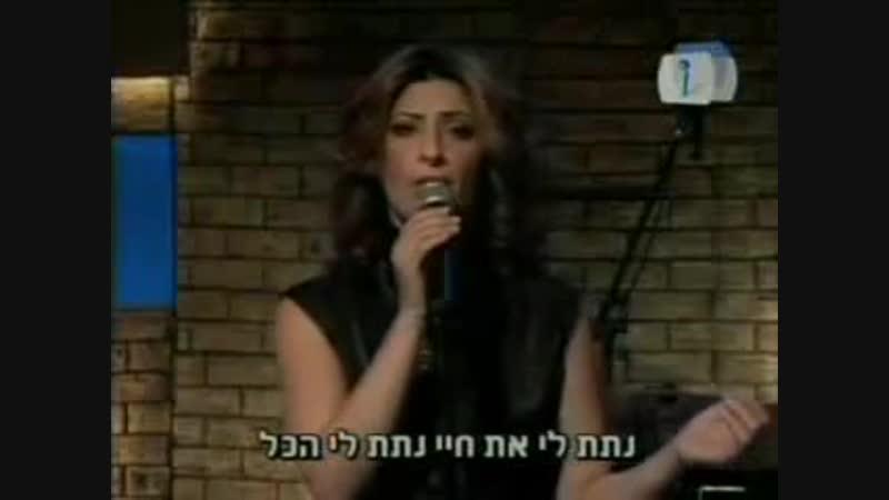 Sarid Hadat - Shma Israel