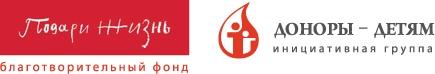 Молодежная акция по сдаче донорской крови «Капля жизни»